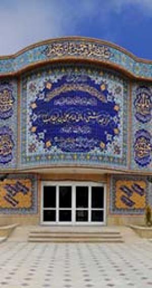 مرکز بهداشتی درمانی امام علی بن ابیطالب (ع)